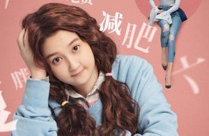 大河电影口碑榜《月半爱丽丝》:一部童话爱情片的反面典型