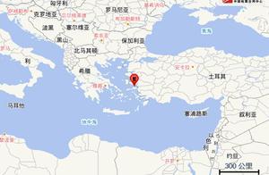 希腊群岛发生6.9级地震,土耳其伊兹密尔多栋房屋坍塌