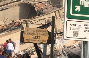 希腊佐泽卡尼索斯群岛发生6.9级地震 土耳其伊兹密尔震感强烈 多栋房屋坍塌