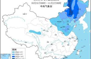 内蒙古黑龙江等地今日雨雪达鼎盛 双台共舞路径成谜