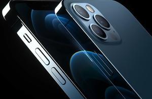 天猫回应苹果旗舰店下架iPhone12:请期待双·11