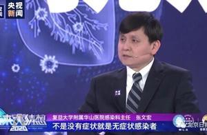 张文宏:新疆疫情能很好控制