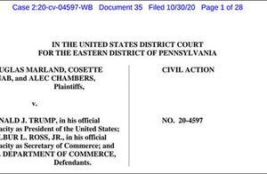 又有美国法官叫停TikTok禁令:特朗普政府可能已经越权