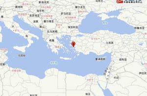 爱琴海地震已致20人死1人溺亡,当地已发生244次余震