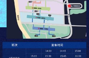 S10决赛观赛指引:周边交通、场馆信息、入场流程、决赛前瞻一文看懂!丨决赛日直播
