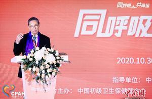 钟南山:中国不会再现几万人感染 希望能活到2035年