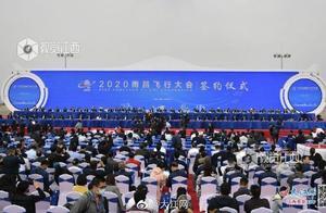 2020南昌飞行大会开幕 C919国产大飞机首次在航展动态展示