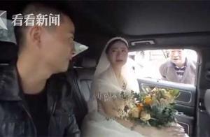 """""""对她好一辈子""""!陌生爷爷一句祝福 新娘瞬间哭了"""