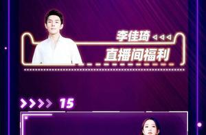 湖南卫视双11开幕直播盛典今晚开播 节目单抢先看