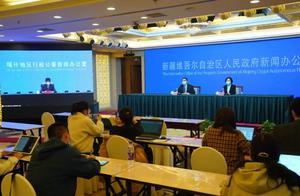 新疆31日新报告无症状感染者61例,其中疏附县46例、阿克陶县15例