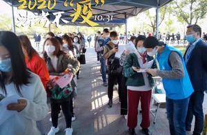 疫情之下,法考不易!上海如何精细化办考?