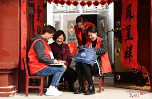 山东郯城:第七次全国人口普查11月1日正式登记