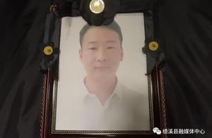 安徽一扶贫干部在制止非法电鱼中被嫌疑人捅伤身亡,年仅32岁