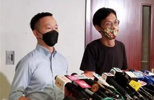 多名香港立法会反对派议员被拘捕,涉触犯立法会条例藐视罪等