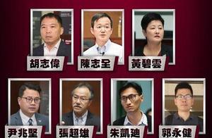 香港警方:今晨被拘捕的7名反对派人士已落案控告,5日提堂