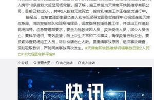天津桥梁坍塌致2死,应急部派工作组赴现场要求摸清事故原因