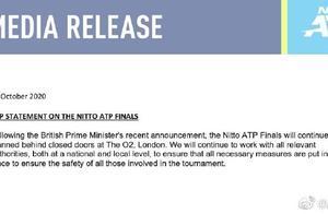 英格兰全面封锁 ATP年终总决赛宣布将空场进行