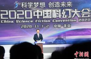 2019年中国科幻产业总值658.71亿元 比上年增逾200亿