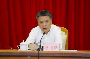 童道驰被宣布落马当晚,海南省委常委逐一表态,坚决拥护中央决定