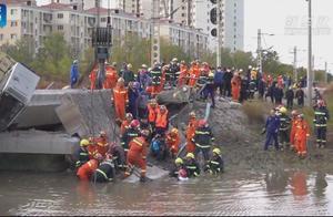 天津铁路桥坍塌已致7死 专家称桥枕更换一般不会导致坍塌 事故原因有待调查