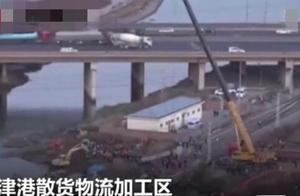 天津一铁路桥坍塌致7死5伤,有关负责人已被控制【看世界·新闻早知道】