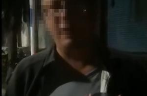 一男子涉嫌酒后执法被司机回怼 单位回应:涉事工作人员已被停职接受调查