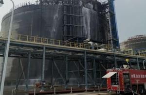 广西北海铁山港区LNG储罐着火 5人受伤
