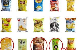 多个薯片品牌被检出含致癌物,三只松鼠、董小姐回应:普遍存在,国内尚无相关标准