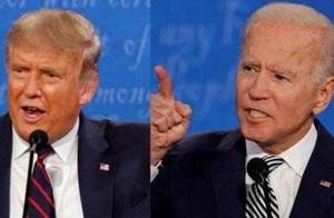 2020美国大选结果什么时候出来 美国大选公布揭晓时间