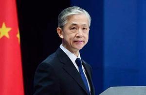 外交部:敦促美方停止对中国记者的政治迫害和打压,勿谓言之不预