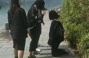 桂林14岁少女被迫下跪、遭殴打?警方通报来了