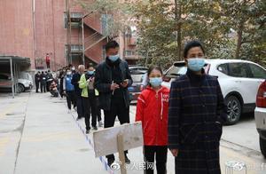 喀什第三次全民核酸检测