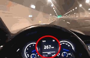 司机隧道内飙车时速高达271公里!温州交警刚刚通报:涉事车辆、人员已被查获