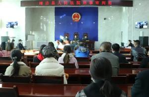 """判了!靖边县检察院提起公诉的""""埋母案""""被告人一审获刑十二年"""