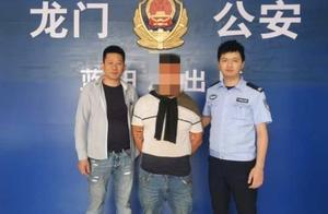 持刀抢劫财物价值300多万元,一男子潜逃9年后龙门落网