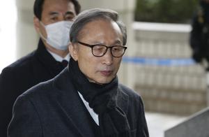 韩国前总统李明博开始服刑