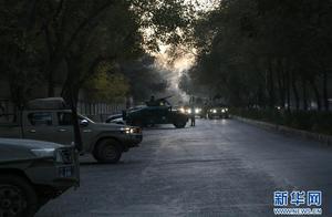 阿富汗喀布尔大学遇袭 22人死亡