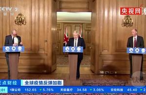 """英格兰即将第二次全面""""封锁"""",英国大臣称不排除延长英格兰封城"""