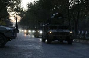 喀布尔大学遇袭 多名学生死伤
