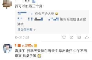 《隐秘而伟大》定档!李易峰回应粉丝:这次我帮不了你们了