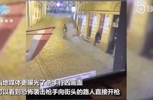 """奥地利维也纳恐袭致4死15伤""""圣战分子""""宣称负责"""