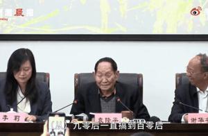 """活过100岁!今天,""""90后""""袁隆平表示要工作到""""百零后"""""""