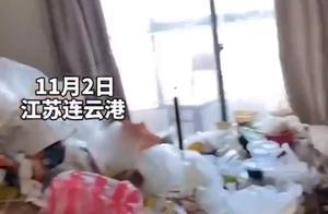 臭气熏人!男租客退租后房间垃圾成山 房东:他一年没有倒过垃圾