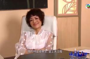 """紧跟时事!TVB新剧拍""""天王嫂培训班""""和""""拼单名媛"""""""