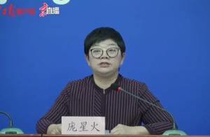 新增境外输入2例确诊1例无症状感染者,北京通报详情