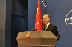 外交部:无中国公民在阿富汗喀布尔大学恐袭事件中伤亡