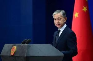 """""""中国侵占尼泊尔领土""""?外交部:纯属造谣"""