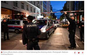 """奥地利恐袭致1名奥籍华人死亡,""""圣战分子""""将对此负责"""