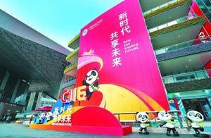 进博会助力构建新发展格局——写在第三届中国国际进口博览会开幕之际