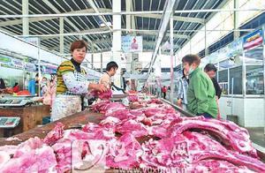 猪肉降价了